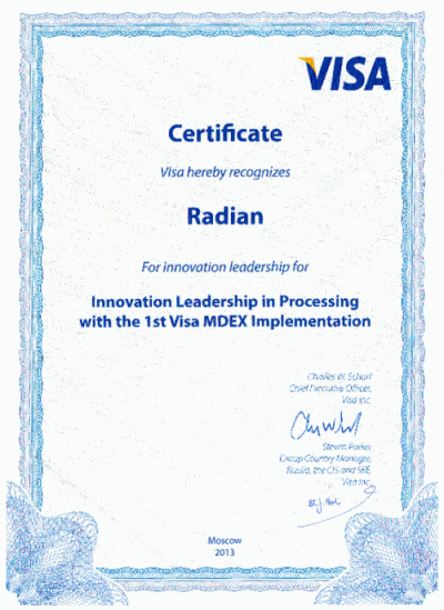 Radian Quality Solutions Visa Innovation certificate